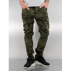 Bangastic Men Slim Fit Jeans Paul in camouflage camouflage 98% cotton 2% spandex Contains non-textile parts of animal origin Closure: concealed placket BGJS228CAMO MERJYNH