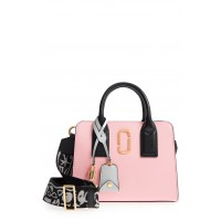 Women Little Big Shot Leather Tote Comfortable and elegant Baby Pink Multi GRWZHDV