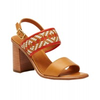 Women Frye Amy Woven 2 Piece Leather Sandal Sexy and elegant NoColor Style # 488131101 QPNMLFL
